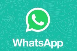 Whatsapp akan sediakan fitur tambah kontak dengan kode QR