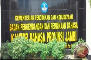 Kantor bahasa minta penamaan Bandara Jambi diubah