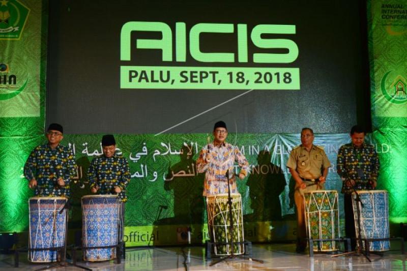 Menag harap AICIS jadi solusi problem keagamaan