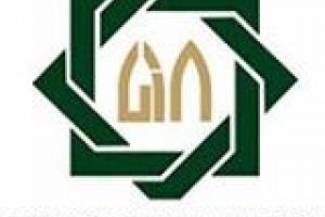 """UIN Surabaya-Google Wujudkan """"Cyber Islamic Campus"""""""