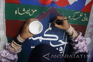 permintaan kaligrafi di probolinggo meningkat selama ramadhan
