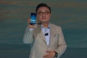 Samsung Galaxy Note 8 Dirilis
