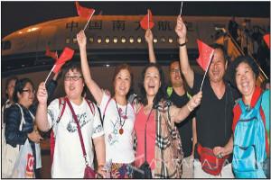 Badan Penerbangan Sipil China Kerahkan 13 Pesawat Domestik ke Bali