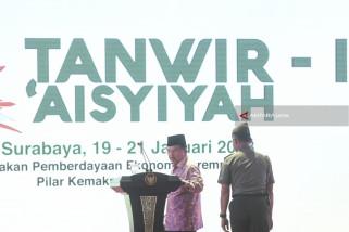 Tanwir 1 'Aisyiyah