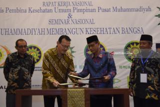 Rakernas MPKU PP Muhammadiyah