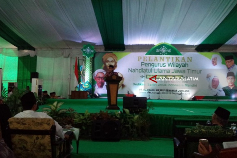 Pengurus Wilayah NU Jatim Resmi Dilantik