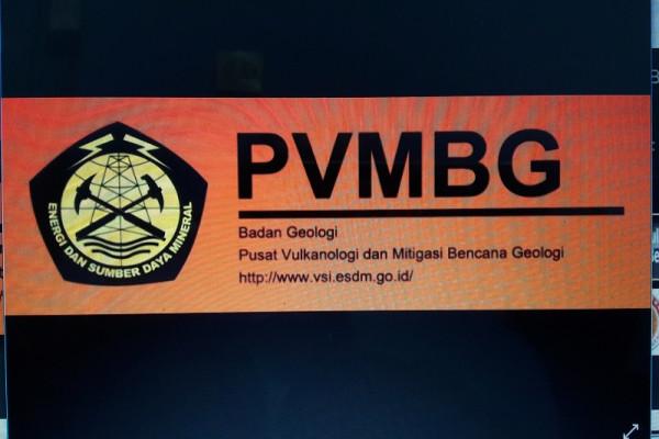 PVMBG: Lombok masuk wilayah rawan gempa