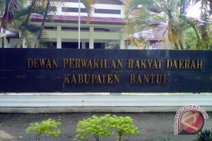 DPRD desak pemkab bayarkan tunggakan sertifikasi guru
