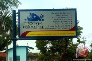 Disperindagkoptan Yogyakarta ambil alih pengelolaan PIH