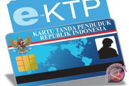 Sosialisasi KTP Elektronik (e-KTP) Indonesia