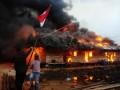 Belum Selesai Evakuasi, Pemukiman Eks-Gafatar Dibakar