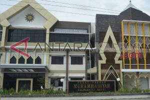 Muhammadiyah Dorong Pemimpin Miliki Jiwa Berkurban