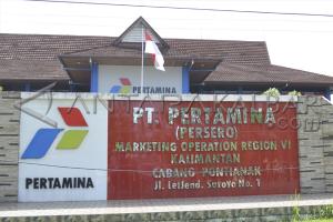 Pertamina: Pasokan Premium Di Perhuluan Kalbar Lancar