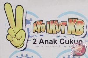 TNI - BKKBN Lanjutkan Kerja Sama Program Layanan KB