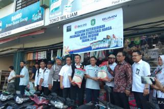 Stok beras Bulog aman hingga 2019