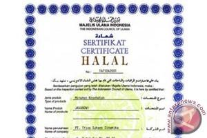 Konsumen Tuntut Usaha Pemotongan Unggas Bersertifikat Halal
