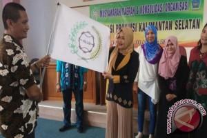 Wahidah Pimpin HILLSI Kalimantan Selatan