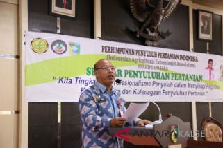 Pemkab Tanah Laut Gelar Seminar Penyuluh Pertanian