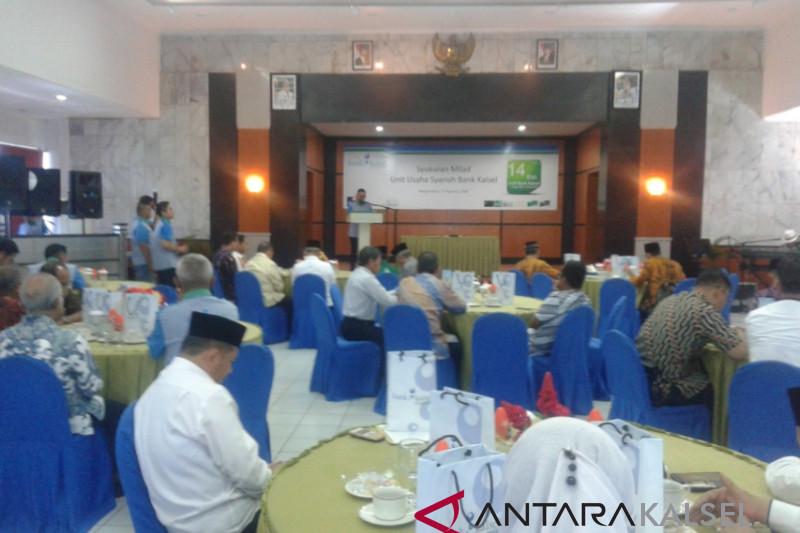 Syukuran milad unit usaha syariah Bank Kalsel