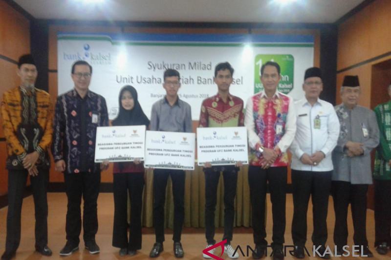Beasiswa untuk mahasiswa