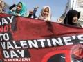 Aksi Tolak Valentines Day