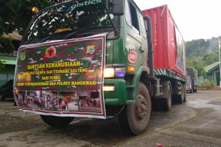 PT Pelni bebaskan tarif pengiriman bantuan Sulteng